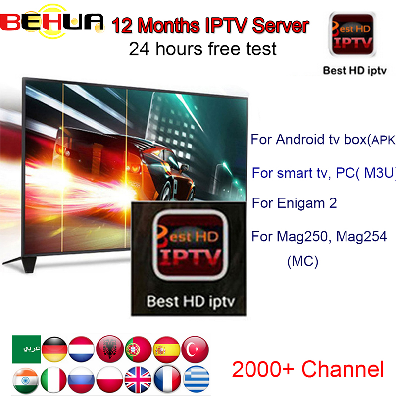 Best HD APK M3U 1 Year IPTV code Arabic French UK Europe IPTV Italy code 2000+ Channels for Android TV Box europe IPTV server best hd 1 year arabic europe french iptv italy belgium 1300 live channels av cable for tv box android 7 1 smart tv box s912 box