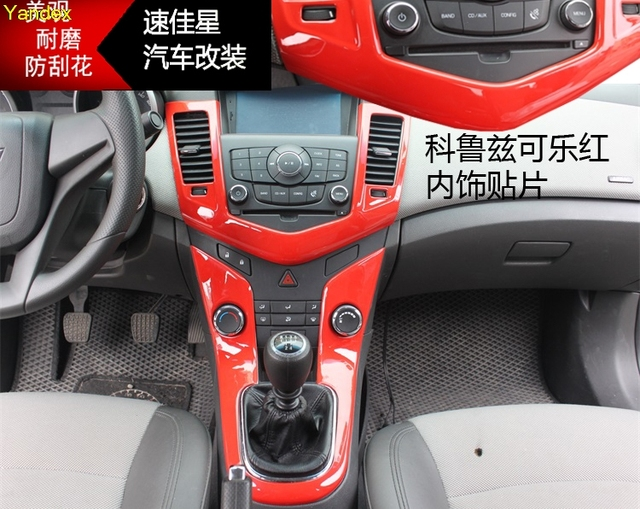 Yandex for chevrolet cruze interior modifications control panel yandex for chevrolet cruze interior modifications control panel carbon fiber style peach wood style personality modification publicscrutiny Images