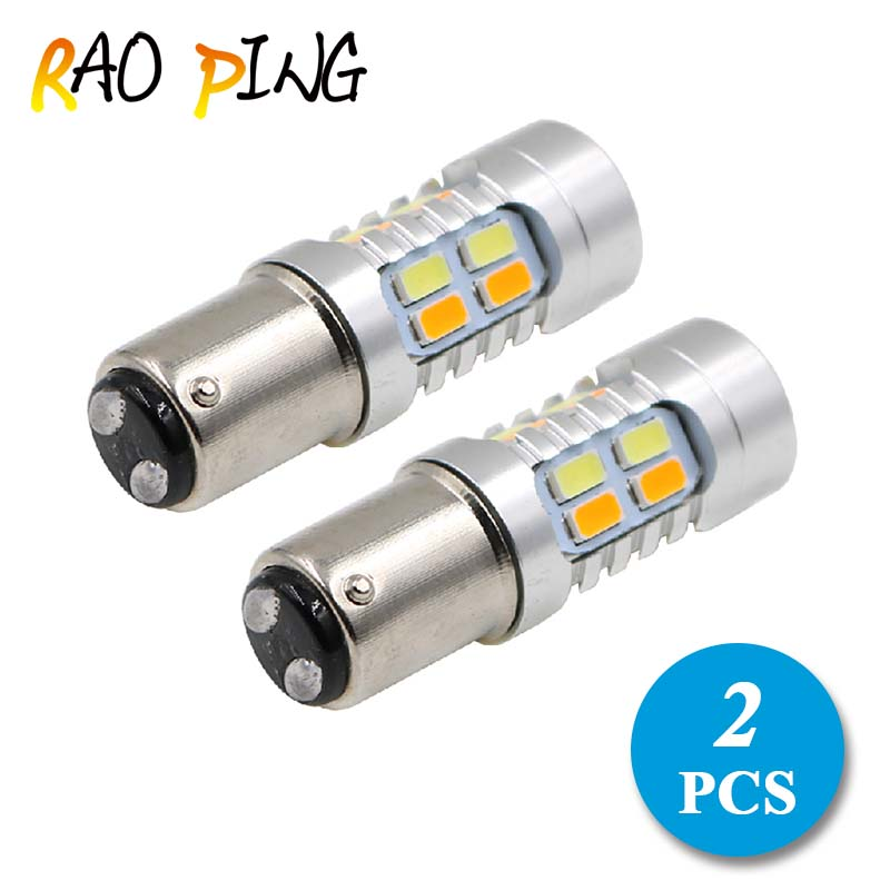 Raoping 2PCS Car Styling S25 1157 BAY15D 20SMD Car LED Bulb Tail Brake Light 12V Dual Colors High Power 5730 LED Lamp DRL