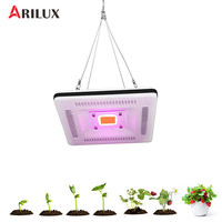 ARILUX Full Spectrum LED Grow Lights 50W Waterproof IP66 Thunder Protection LED Plant Flood Light AC 220 240V