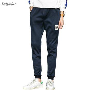 Spring Casual Pants Men Skinnly Sweatpants for Slim Fit Mens Straight Elastic Trousers Pencile K52