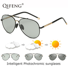 Aviation Polarized Intelligent Photochromic Sunglasses Men Brand Driver Sun Glasses For Male Driving Fishing Oculos QF176