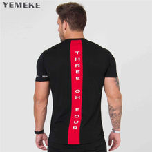 213d6ee0bca63 YEMEKE جودة العلامة التجارية 3 لون الصلبة t قميص الرجال ، القطن س الرقبة  الملابس قاعدة