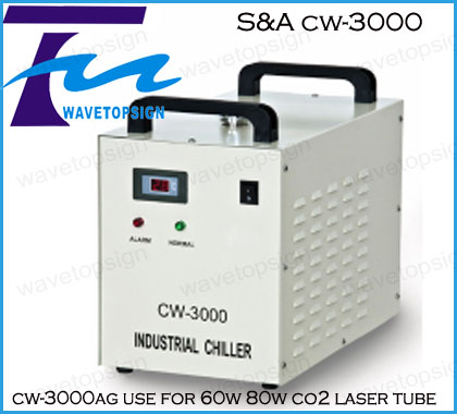 S&A cw-3000 chiller cw 3000AG chiller cw-3000  chiller cw3000 /use for co2 laser machine hot sell high quality cw3000 water chiller cooling laser tube for laser machine