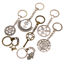 Mix Star Of David Key Chain For Diy Handmade Gifts Keychain Jewelry Pendant