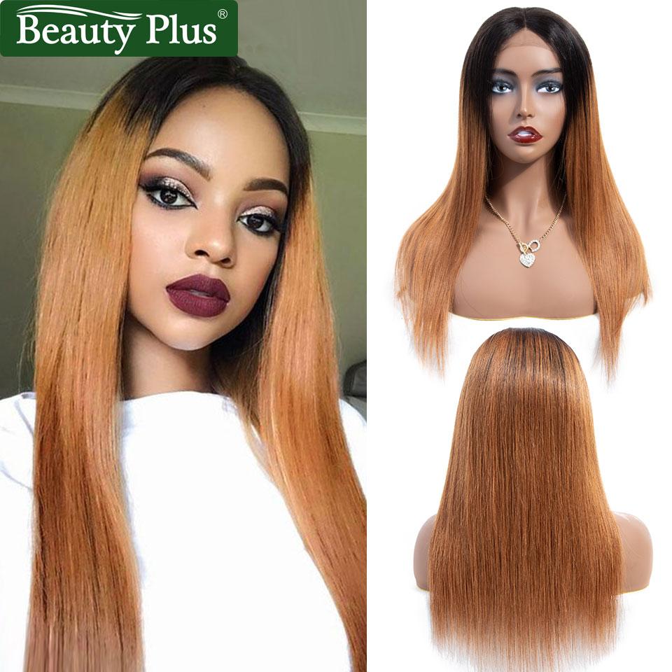 Ali pearl bundles ombre blonde human hair wigs