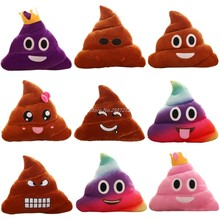 Poop Poo Family Emoji Emoticon Pillow Stuffed Plush Toy Soft Cushion Doll Z07 Drop Shipping(China)