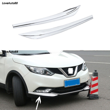 цена на For Nissan Qashqai J11 2016 2017 2018 Front Corner Fog Light Bumper Guard Trim Protector Anti-friction Bumper Strip Accessories