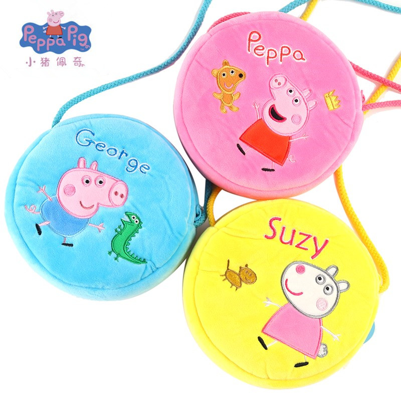 9 Style Genuine New Original Peppa Pig George Pig Susie Purse Plush Toy Kawaii Kindergarten Bag Backpack Wallet Money School Bag