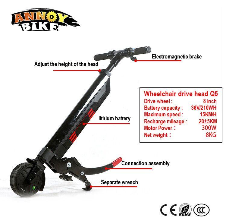 36 V 300 W Ruedas Eléctrica Tractor 8 pulgadas Handcycle Handbike DIY Ruedas Eléctrica unidad cabeza con 36 V 210wh batería