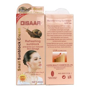 Snail Sunblock Cream SPF 90 Moisturizing Prevent Sun Damaged BB cream 40ml