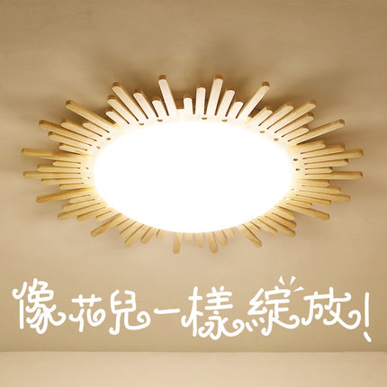Nordic creative solid wood living room bedroom led round ceiling light