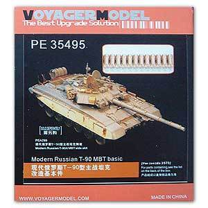 все цены на  KNL HOBBY Voyager Model PE35495 Russian T-90 main battle tanks with basic metal etched pieces (red star 3573)  онлайн