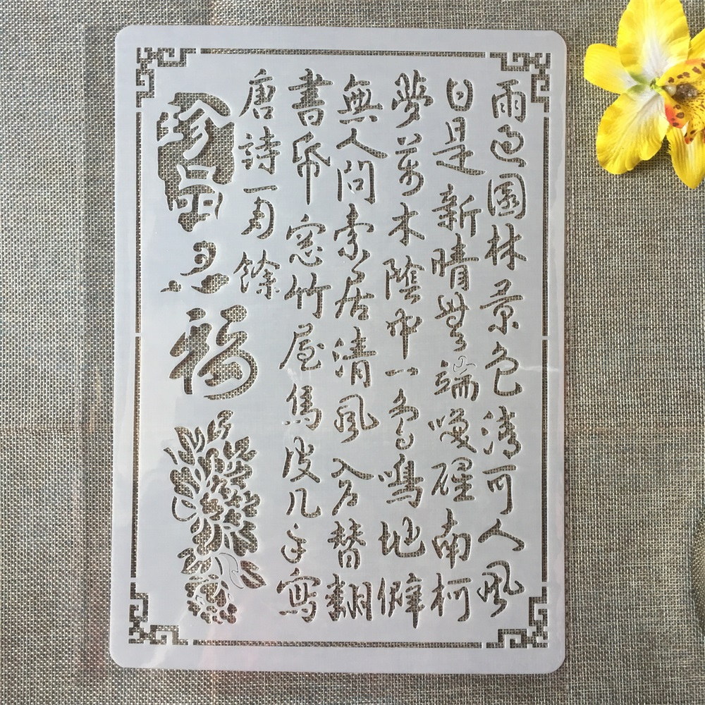 1Pcs A4 Chinese Words Tang Poem DIY Craft Layering Stencils Painting Scrapbooking Stamping Embossing Album Paper Card Template