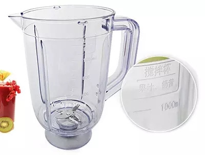 Original jar for smoothies blender jar knife stationary blender Etc blender reducer for Joyoung JYL-C051 / D051 / C50T / D050 смузи froome smoothies detox клубника банан