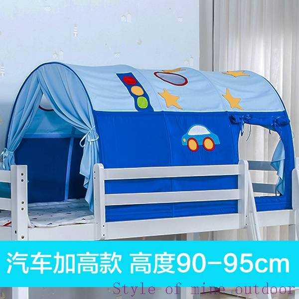 Us 500 0 Children S Bed Tent Boy Blue Sleeping House Car Whale Warm Cartoon Tent In Tents From Sports Entertainment On Aliexpress Com Alibaba