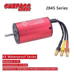 Image 1 - עמיד למים KK 2845 3.175mm 2600KV 2800KV 3100KV 3800KV 4370KV 4400KV 5900KV Brushless מנוע עבור Traxxas/HSP 1/12 RC רכב