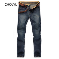 2017 High Quality Retro Teenage Men Jeans Slim Straight Pants Spring And Summer Casual Loose Pants