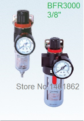 ФОТО BFR3000 Pneumatic Air Source Treatment Air Filter Regulator with Pressure Gauge and valve 3/8