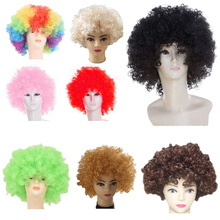 Wig Adult Children Halloween Explosion Head Color Set Performance Ball Fan Makeup Party Clown