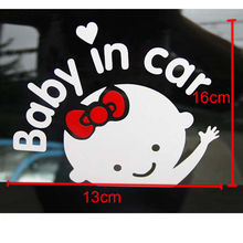 """Baby in car"" Cute Rear Window Sticker"
