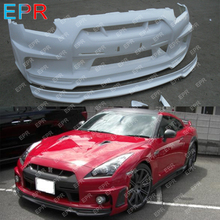 For Nissan GTR R35 Wald Type 2 Front Glass Fiber Bumper Tuning Part Fiberglass