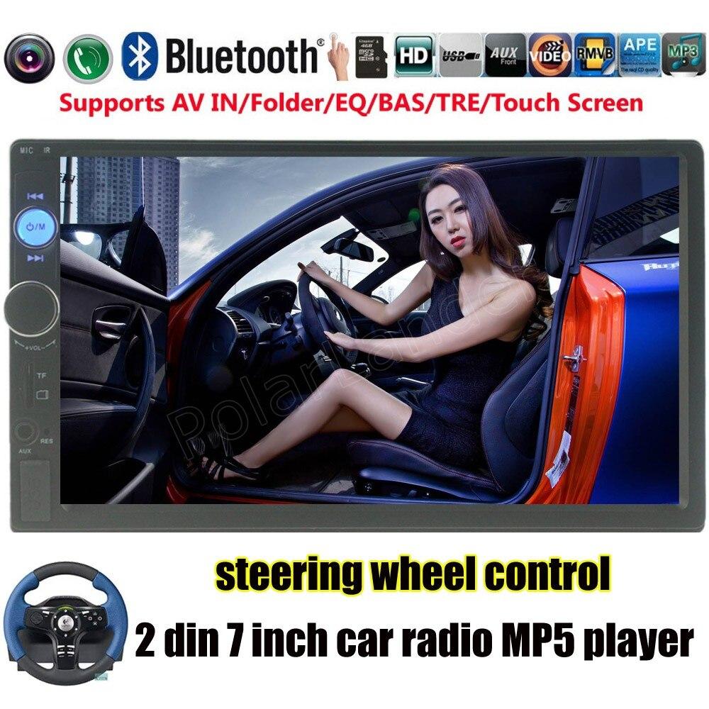 7 ''дюймовый 2 DIN steeing колеса сенсорный экран автомагнитолы MP5 MP4 плеер 4 языков Bluetooth для сзади камера FM USB TF ауксина