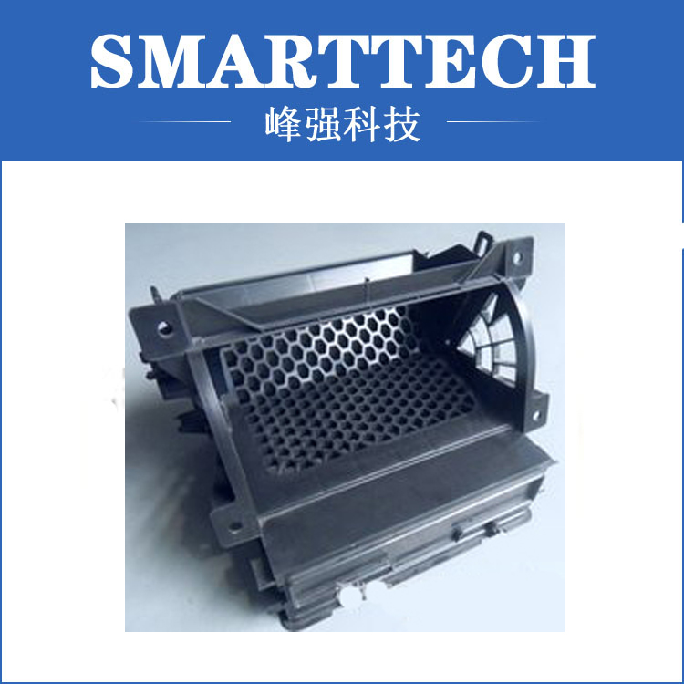 Shenzhen high quality Auto part plastic injection mould&mold high quality electric cooker plastic injection mold