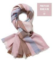 2018 Fashion Brand Winter Scarf For Women Scarf 70*200cm Women Scarf Warm Cashmere Shawls and Scarves