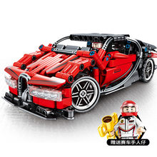 New Legoings Bugatti Dragon Mechanical Password Series Simulation Racing Assembling Building Blocks Kit Toys Kids Gifts(China)