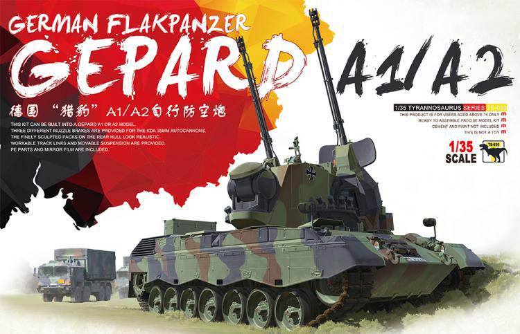 MENG TS030 1 35 Scale German Flakpanzer GEPARD A1 A2 Plastic Model Building Kit