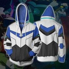 Anime Voltron Rance trajes de Cosplay cremallera sudaderas con capucha  impresión chaquetas Unisex adulto ropa( 77da78f18ceb