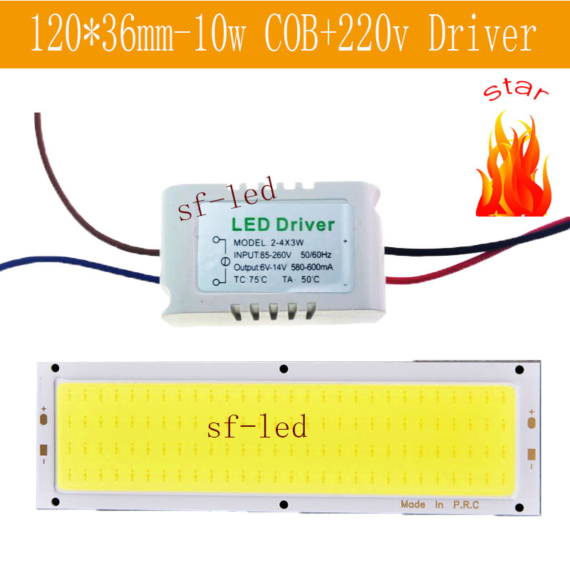 <font><b>2</b></font> Sets DC 12-14V COB <font><b>LED</b></font> <font><b>Module</b></font> Light Source 10W 120*36MM and 220v <font><b>Led</b></font> Driver House Outdoor Lighting 1000LM Ultra Bright Lamp image