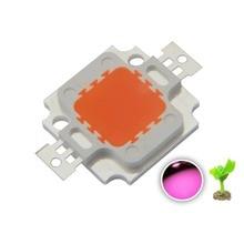 10W 380-840nm Full Spectrum LED Plant Grow Chip High Power Light