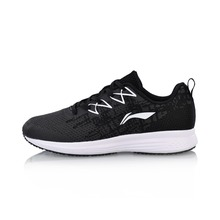 Li-Ning Women SPEED STAR Running Shoes Cushion Breathable LiNing Wearable Sport Shoes Comfort Light Sneakers ARHN032 XYP689