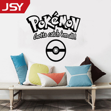 Jiangs Yu 1 PC Romantic pokemon Wall Stickers Self Adhesive Art Wallpaper For Kids Room Decoration Decal