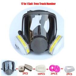 17 En 1 traje de pintura pulverización laboratorios químicos respirador máscara de Gas mismo para 3 M 6800 máscara de Gas respirador de cara completa