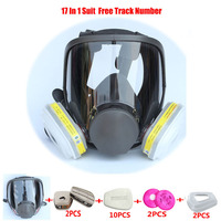 17 In 1 Suit Painting Spraying Chemcial Laboratories Respirator Gas Mask Same For 3 M 6800