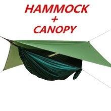 1ชุดตาข่ายHammock + หลังคาเต็นท์สำหรับCampingกลางแจ้งแบบพกพายุงฟรีRain Fly Tarpร่มชูชีพSwingเตียงกันน้ำ