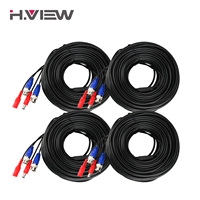 H View CCTV Cable 30M 40M 20M BNC DC Plug Video Power Cable For Wired AHD
