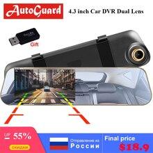 Лучшее качество, Автомобильный видеорегистратор, видеорегистратор, зеркало заднего вида, 4,3 дюймов, FHD 1080 P, Dashcam, двойной объектив с камерой заднего вида