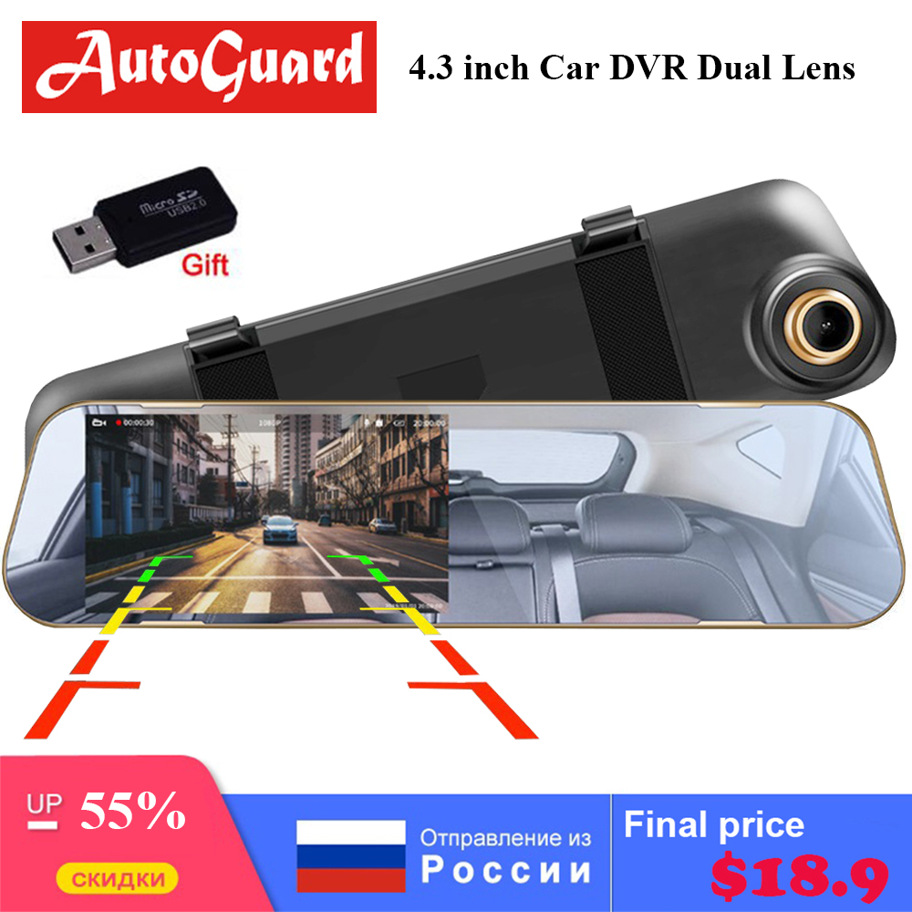 Best Quality Car Dvr Dash Camera Video Recorder Rearview Mirror 4.3 Inch FHD 1080P Dashcam Dual Lens With Rear View Camera