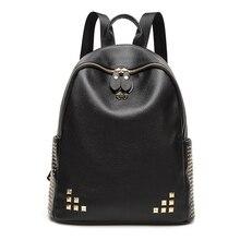 2017 новый стиль мода мальчики заклепки рюкзак двойной мешок рот дорожная сумка Корейской версии сумка