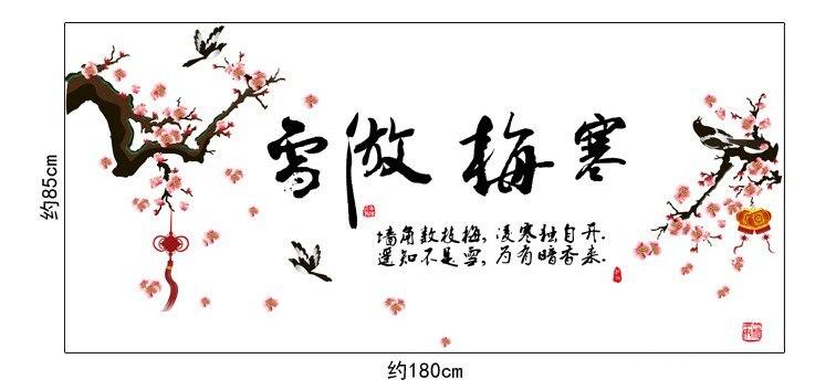 •̀ •́ Гостиная фоне наклейки можно удалить сливы цветок ...