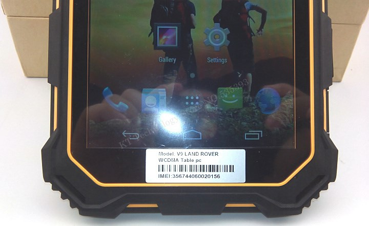 S933 Tablet (3)