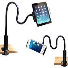 цена на WRUMAVA Rotatable Tablet Bracket Stand Big Screen Phone Holder Mount for iPad Tablet PC Mobile Phone Holder Less Than 10.5 Inch