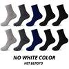 No White