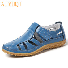 AIYUQI Women Gladiator Sandals,  Genuine Leather Hollow out Flat Sandals Ladies ,Casual Soft bottom Summer Shoes Women Beach 2018 summer new soft bottom flat genuine leather women shoes personality hollow women sandals retro handmade sandals sapato