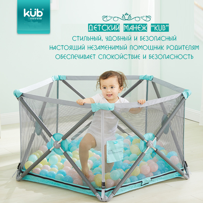 KUB Children's game fence infant fence safety fence indoor crawling mat pedal can be folded