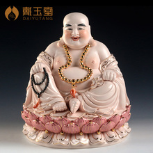 Dai Yutang John Milton lefode of ceramic decoration ornaments/statues 12 inch Quan Lian laughing Buddha D05-25